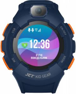 Jet Kid Gear blue/orange