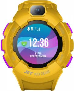 Jet Kid Gear yellow/purple