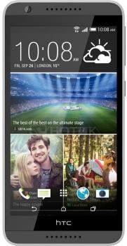 HTC Desire 820 EEA White/Gray